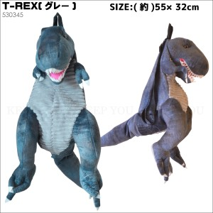 カラフルカラー 恐竜 T-REX プテラノドン トリケラトプス リュック ぬいぐるみ バックパック 生活雑貨 おもしろ雑貨 ファッション =┃