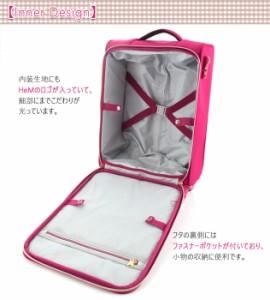 【送料無料】【機内持ち込み可能】ヘム(HeM) リーベ ソフトキャリー 26L TR-020-01(39‐5020)スーツケース Liebe ジッパーキャリー