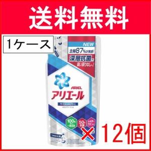 【送料無料】 アリエール イオンパワージェル サイエンスプラス つめかえ 720g ×12個 (1ケース)