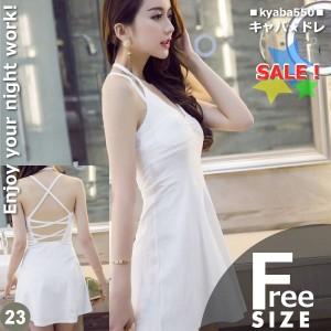 c239e5fa1519a キャバドレス 23W 白 ホワイト Aライン ミニ ドレス ノースリーブ ミニワンピ セクシー パーティー ナイト 夜 お