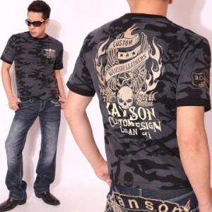 VANSON バンソン ウィングスカル 刺繍 フェイクレイヤード カモフラ 半袖Tシャツ(NVST-701)ドクロ ワッペン メンズ【wow0708】