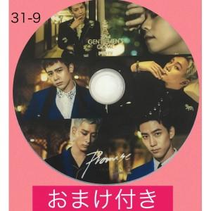 【送料無料 】2PM  韓流 DVD グッズ tt031-9