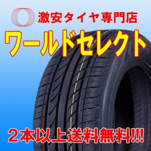 新品タイヤ オーテリー AOTELI P307 175/65R15