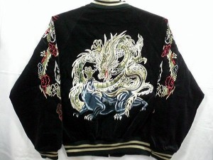 スカジャン 龍と黒豹 日本製本格刺繍のスカジャン