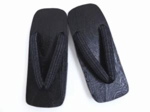粋なメンズ男物男性下駄漆黒台黒白ラインM(26cm)・L(27cm) 浴衣&着物に