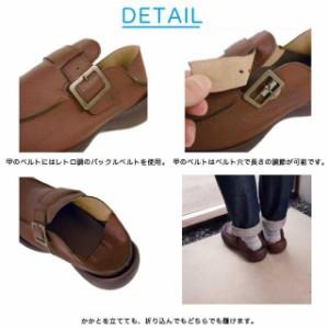 リゲッタ カヌー メンズ シューズ スリッポン サボ 靴 2way/CJFS6910