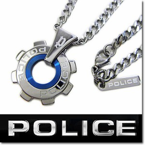 ポリス ネックレス POLICE REACTOR ギアモチーフペンダント 24232PSN01 ステンレスネックレス☆送料無料:20%OFF!