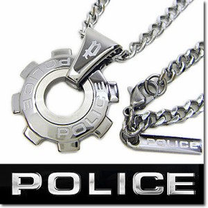ポリス ネックレス POLICE REACTOR ギアモチーフペンダント 24232PSS01 ステンレスネックレス☆送料無料