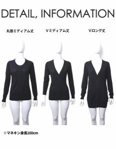【即納】【ゆうパケット1】Dita【ディータ】選べる3type.洗える着回しカーディガン☆シルクタッチ&ウォッシャブルベーシックカ