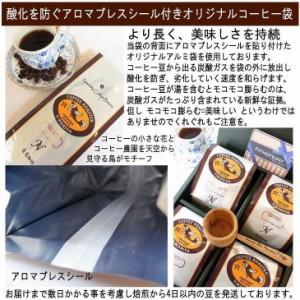 【レギュラー珈琲豆】ハワイコナEXF ブレンド 200g /アロマなコナフレーバーをよりマイルドに♪/熱風式自家焙煎