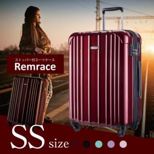 Remrace(レムレース)SSサイズ 小型 1〜3日用に最適 TSA搭載 機内持ち込み可【送料無料・保証付】