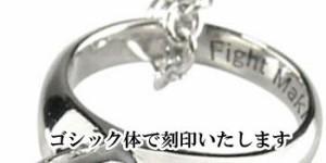 ネックレス 指輪 選べる天然石 ベビーリング 指輪 刻印 ケース セット ピンクゴールドk18  出産祝い 育児 ママデビュー ストレート 立爪