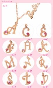 《Barbie》国内生産イニシャル&バービーロゴ・シルエットダイヤモンドピンクトルマリン選べる2カラーシルバーネックレス/10月誕生石
