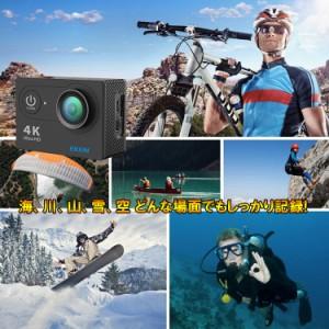 EKENアクションカメラ リモコン付き 4K 25fps WIFI連動 SONYセンサー 12MP画像 自撮り棒 バッテリー2個 完備セット EKENH9R