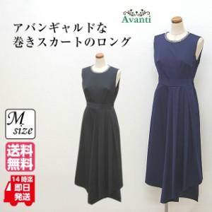 パーティードレス494 結婚式で着る長めのミモレ丈ドレス パーティドレス 巻きスカート シンプルでスタイリッシュ 即納 送料無料