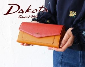 ポイント10倍 Dakota ダコタ 財布 メリー 長財布 35762 がま口 本革財布 レザー レディース イタリア製牛革