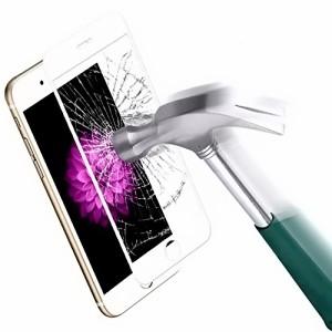 【全面タイプ】 強化ガラス 最強9H ガラスフィルム iphone8 iphone8plus iphone7 iphone7plus iphone6s iphone6 全面保護