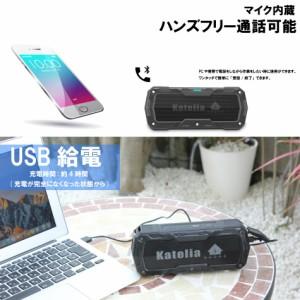 【1年保障付】ポータブル スピーカー bluetooth ブルートゥース 10W 防水 防塵 高音質×重低音 ウォークマン iphone スマホ