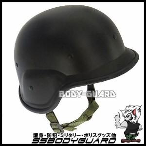 米軍 フリッツタイプ ヘルメット ブラック タイプ2★