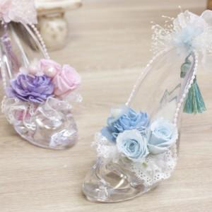 【送料無料】 プリザーブドフラワー ギフト 『シンデレラヒール』【ガラスの靴 プロポーズ 結婚祝い プレゼント】