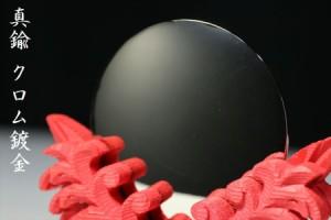 送料無料■稲荷宮 神棚専用■神鏡■金属鏡 本鏡 2寸■特上彫り