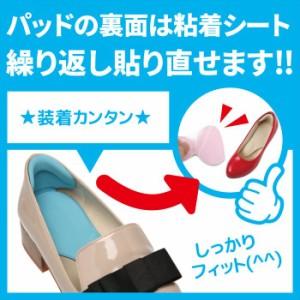 かかと 靴擦れ 防止 アーチ パッド セット ジェルクッション 偏平足 予防 靴ズレ防止 /かかと偏平足:ブルー2足分