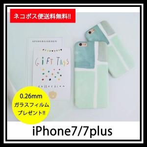 """iphone8 アイフォンケース iPhoneカバー iphone6 iphone7/7plusさわやかグリーン/iphoneカバー/コーディネート/iphone-0158"""