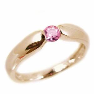 ピンクサファイヤ リング ピンクゴールドk18  ピンキーリング K18pg 指輪 9月誕生石