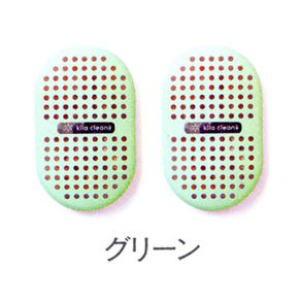 ★「キラクリーン(靴用箱脱臭剤) 5足組」足裏の嫌な臭いを光のパワーで消臭・除菌!シューズボックスの消臭にも・軽量コンパクトで携帯可