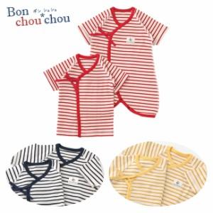 d425a1dec33bb ベビー服 赤ちゃん 服 ベビー 新生児肌着 男の子 女の子 新生児 出産祝い  ボンシュシュ ボーダー
