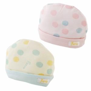 ベビー服 赤ちゃん 服 ベビー 帽子 女の子 お出かけ 出産祝い 手描きドット新生児帽子