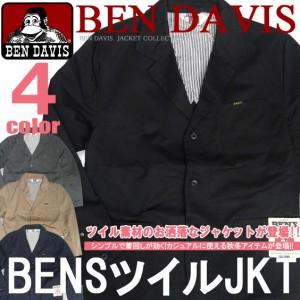 BEN DAVIS ジャケット ベンデイビス ツイルジャケット ツイル素材 カッコ良くて羽織りやすい秋冬アウター BEN-842