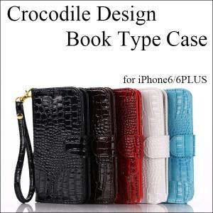 iphone6 ケース クロコダイル風 レザーケース iphone 6plusケース(5color)【送料無料】