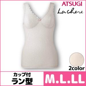 b0d380d1f85918 La chere ラシェール カップ付きラン型インナー アツギ ATSUGI | レディースインナー 婦人肌着 女性