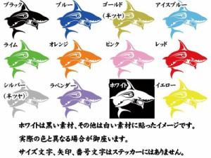 カッティングステッカー 〜 シャーク(shark) サメ(鮫) トライバル ・1(右向き) サイズL 〜 車 バイク カッコイイ デカール カスタム