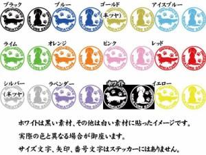カッティングステッカー 〜 ミニチュアダックスフンド  (横後1セット) 〜 車 バイク 愛犬 カワイイ 手軽 カスタム カール (D)