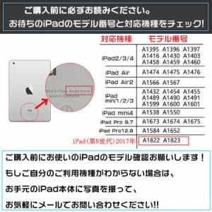 new 2018 iPad 9.7 ipad 第5世代 air2 mini4 おしゃれ 手帳 ipad ケース カバー チェック柄 おしゃれ ipad第5世代カバー