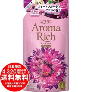 ライオン 柔軟剤 ソフラン アロマリッチ クリスティーヌ スイートフルーティアロマの香り つめかえ用 450mL [f]