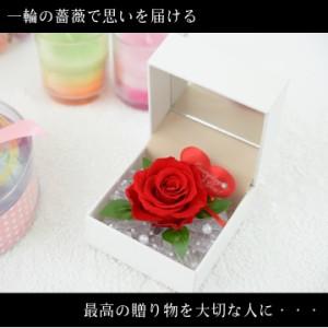【全21色】母の日ギフト プリザーブドフラワー 鏡付きボックスアレンジ 母の日 誕生日 記念日