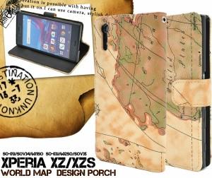 5c507b5b14 xperia xz 手帳型 ケース かわいい xperia xzs 手帳型 ケース レザー sov35 手帳 エクスペリアxzs