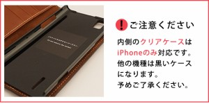 iPhone8 ケース 手帳型 iPhoneX iPhone8Plus iPhoneケース スマホケース 手帳型 送料無料 本革 au xperia エクスペリア 栃木レザー GTOF