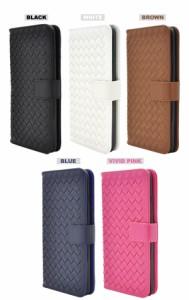 iPhone7 Plus/8 Plus用ラティスデザインケースポーチ/カジュアルなアイフォンセブン プラス用 手帳型(横開き)【SoftBank/au/docomo】