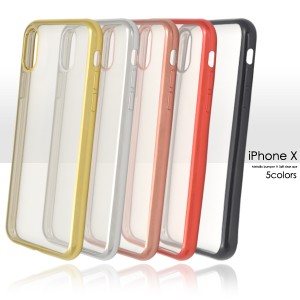 1a76c179dc iPhoneX iPhoneXS用 メタリックバンパー ソフトクリアケース アイフォンテン 背面保護カバー シンプル かわいい