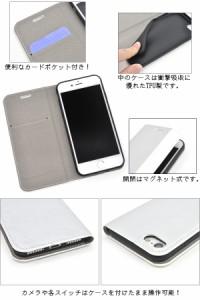 iPhone7/8レースデザインレザーケース/iPhone7(アイフォン7) 用手帳型保護カバー(横開き)【SoftBank/au/docomo】