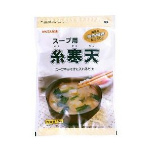 """""""かんてんぱぱ スープ用糸寒天 15g"""""""