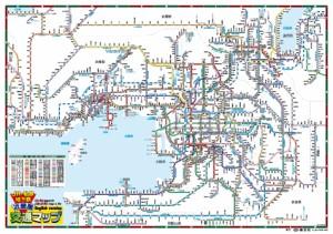 大きい近畿圏交通マップポスター