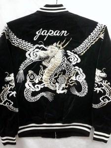 スカジャン 日本製本格刺繍のスカジャン3L つなぎ双龍 別珍