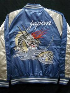 スカジャン ヴィンテージ加工 龍 日本製本格刺繍のスカジャン 2L