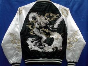スカジャン 日本製本格刺繍のスカジャン2L つづき竜虎 サテン