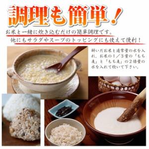 【メール便】送料無料!もち麦 メガ盛り1kg!食物繊維が白米の約20倍!